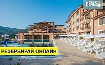 Есенна СПА почивка в Парк Хотел и СПА Вела Хилс 4* във Велинград: 1 или повече нощувки със закуски, ползване на открити басейни, вътрешни басейни с джакузита, био и финландска сауна, парна баня и ледена стая