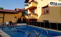 Есенна СПА почивка във Велинград! Нощувка със закуска и вечеря + топъл външен басейн и релакс зона, от Семеен хотел Далиа