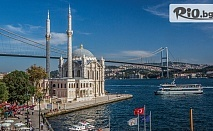 Есенна Уикенд екскурзия до Истанбул с посещение на Одрин! 2 нощувки със закуски + транспорт и водач, от Дениз Tравел