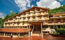 Есенна ваканция в Чифлика, нощувка пълен пансион на човек през уикенда при мин 2 дни в хотел Дива