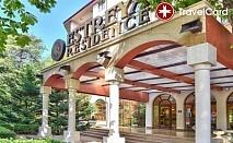 4* Есенна ваканция в хотел Естрея Резиденс**** , Св.св. Константин и Елена