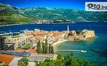 За феновете на Game of Thrones! Почивка в Черна гора! 4 нощувки със закуски и вечери в Хотелски комплекс ЛУКС Villа Ivanovic в Будва + транспорт, от Онлайн Травъл