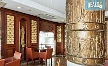Фестивал на лалето в Истанбул на супер цена! 2 нощувки със закуски в хотел Vatan Asur 4*, транспорт, посещение на Одрин
