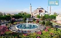 На фестивала на лалето в Истанбул през април! 2 нощувки със закуски, транспорт, екскурзовод и посещение на Одрин