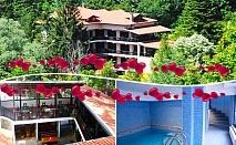 14 Февруари край Троян. 2 нощувки на човек със закуски и вечери + басейн в Семеен хотел Илинден, Шипково
