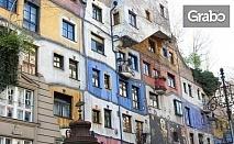 За 14 Февруари или 8 Март в Прага, Будапеща и Виена! 5 нощувки със закуски и транспорт