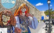 Гърция, Карнавал в Науса: 1 нощувка, закуска, транспорт, цена на човек