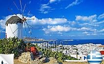 Гърция, Миконос, Petinaros Hotel 2*: 3 нощувки,закуски,чартър, от 642лв/човек