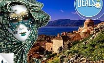 Гърция, Патра: 2 дни, 1 нощ., закуска, 2/3*, най-големият Карнавал в Гърция - в Патра