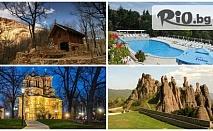 Гергъовден в Пролом, Сърбия! 2 нощувки със закуски, обяди и вечери + басейн с минерална вода и СПА в Хотел Радан само за 178лв, от ТА Дениз Травел