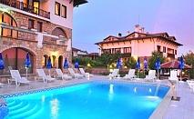 Гергьовден в Арбанаси! 2 или 3 нощувки със закуски, 2 вечери с музикална програма + топъл релакс басейн и парна баня от хотел Винпалас