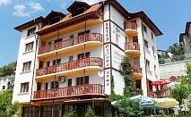 Гергьовден в Балнеохотел Бялата къща, с. Баните! 3 нощувки със закуски, обеди и вечери - едната празнична само за 219 лв.