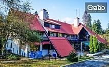 Гергьовден в Боровец! 2 нощувки със закуски и вечери, плюс сауна и парна баня