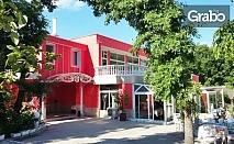 Гергьовден в Димитровград! 2 или 3 нощувки със закуски, вечери и празничен обяд с агнешко чеверме и народен оркестър