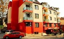 Гергьовден за ДВАМА в Свищов! 2 нощувки със закуски и вечери + празничен обяд и панорамен басейн с МИНЕРАЛНА вода в семеен хотел Свищов***