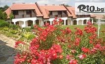 Гергьовден в Габровския Балкан! 3 нощувки, закуски и вечери /едната празнична/ + сауна и туристическа програма, от Комплекс Роден край 3*
