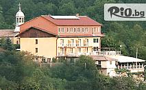 Гергьовден в Габровския Балкан! 2, 3 или 4 нощувки със закуски и вечери, едната празнична, от Хотел Балани