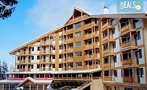 Гергьовден в хотел Айсберг 4*,Боровец! 2 или 3 нощувки със закуски, ползване на басейн, сауна и фитнес, безплатно за дете до 1.99г.!