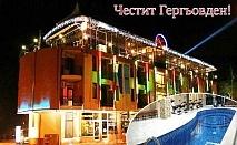 Гергьовден в хотел Амбарица, Горна Оряховица! 2 нощувки на човек със закуски и празнична вечеря + релакс басейн с джакузи, сауна, парна кабина