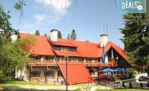 Гергьовден в хотел Бреза 3*, Боровец! 2 нощувки със закуски и вечери, възможност за празничен обяд, ползване на сауна и парна баня, безплатно за дете до 2.99г.!