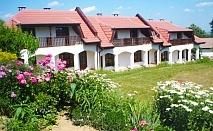 Гергьовден в комплекс Роден край, Габровски Балкан! 3 нощувки, закуски, вечери - едната празнична + сауна и туристическа програма