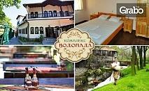 Гергьовден край Пловдив! 2 или 3 нощувки със закуски и вечери - едната празнична