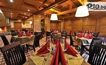 Гергьовден край Разлог! 2 или 3 нощувки със закуски, вечери и Празничен обяд + СПА, басейни и Традиционен голф турнир, от Пирин Голф Хотел и Спа 5*