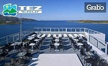 Гергьовден на о. Крит! 3 нощувки на база All Inclusive в Mistral Bay Hotel 4*, плюс двупосочен самолетен билет и летищни такси
