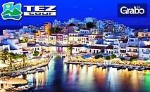 За Гергьовден на остров Крит! Екскурзия с 3 нощувки на база All Inclusive в хотел Hersonissos Palace 5*, плюс самолетен билет