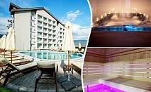 Гергьовден в Парк Хотел Кюстендил! Две или три нощувки на човек със закуски и вечери, две празнични + външен МИНЕРАЛЕН басейн + СПА