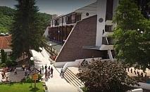 Гергьовден в Пролом Баня + спа и посещение на Ниш (3 нощувки със закуски и вечери, едната с жива музика) за 290 лв.