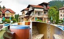 Гергьовден в Рибарица! 2 или 3 нощувки със закуски и вечери + релакс зона от хотел Арго