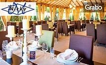 За Гергьовден в Сърбия, курорта Върнячка баня! 2 нощувки със закуски и празнична вечеря
