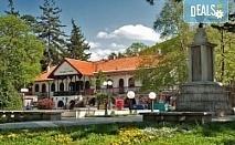 Гергьовден в Сокобаня, Сърбия, с Джуанна Травел! 2 нощувки със закуски, 2 обяда по меню и 2 празнични вечери с жива музика и напитки, възможност за транспорт