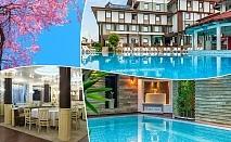 Гергьовден в Спа хотел Езерец, Благоевград! 2 или 3 нощувки на човек със закуски и вечеря с DJ на 05.05. + 2 минерални басейна и СПА