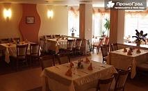 Гергьовден в Стара Планина, х-л Балани. 3 нощувки, 3 закуски, 3 вечери (едната празнична) за 2-ма за 238 лв.
