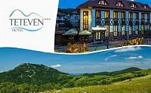 Гергьовден в Стара планина! 2 или 3  нощувки на човек със закуски и вечери в хотел Тетевен