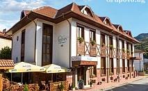 Гергьовден в Тетевен! 2 или 3 нощувки със закуски и вечери за ДВАМА в хотел Тетевен