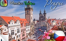 Германия и Холандия,11 града: 8 нощувки, закуски,транспорт с автобус, от 995лв/човек