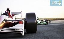 Гледайте Формула 1 през август в Будапеща! 2 нощувки със закуски, транспорт, водач и панорамна обиколка в Будапеща