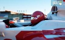 Гледайте Формула 1 през юли в Будапеща! 2 нощувки със закуски, транспорт, водач и панорамна обиколка в Будапеща