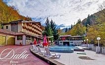 Горещ МИНЕРАЛЕН басейн + нощувка, закуска и вечеря в Хотел Дива, с. Чифлик
