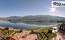 Гръцки Юни през Уикенда край езерото в Правец! 2 нощувки със закуски и вечери + басейн и SPA Wellness пакет, от RIU Pravets Golf and SPA Resort