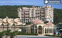 Greek Party в хотел Роял Касъл 5*, Елените! Нощувка + закуска и вечеря за двама