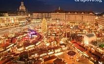 Греяно вино, ръчно изработени сувенири и много настроение на най-красивите Коледни базари в Румъния: Брашов, Алба Юлия, Сибиу и Букурещ! Транспорт + 2 нощувки със закуски от ТА Евелин-Р