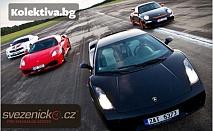 Харесваш ли високите скорости и хубавите коли?! Застани зад волана на Lamborghini Gallardo, Ferrari F430, Porsche 911 Techart, Chevrolet Camaro SS или Hummer H1