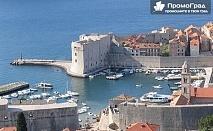Хърватска панорама - Загреб, Плитвице, Трогир, Сплит, Дубровник, Будва и Котор (5 нощувки, закуски, 3 вечери) за 456 лв.
