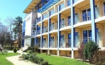 Хисаря - спа почивка в хотел Астреа! Нощувка на база All inclusive light + вътрешен басейн с минерална вода и Релакс Зона на цени от 54 лв. на човек!!!