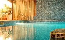 хотел айсберг*** банско! пакети със закуска, обяд и вечеря + вътрешен басейн и обновена релакс зона с джакузи и парна баня на цена от 45лв.!