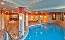 хотел Централ 4* - спа почивка в Хисаря! Нощувка със закуска + вътрешен минерален басейн, джакузи с минерална вода, парна баня и сауна !!